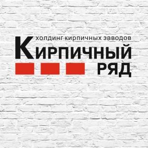 Разработали сайт строительной компании по производству кирпича!!